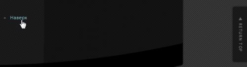 Как добавить кнопку Наверх | Scroll to Top Plugin | n-wp.ru
