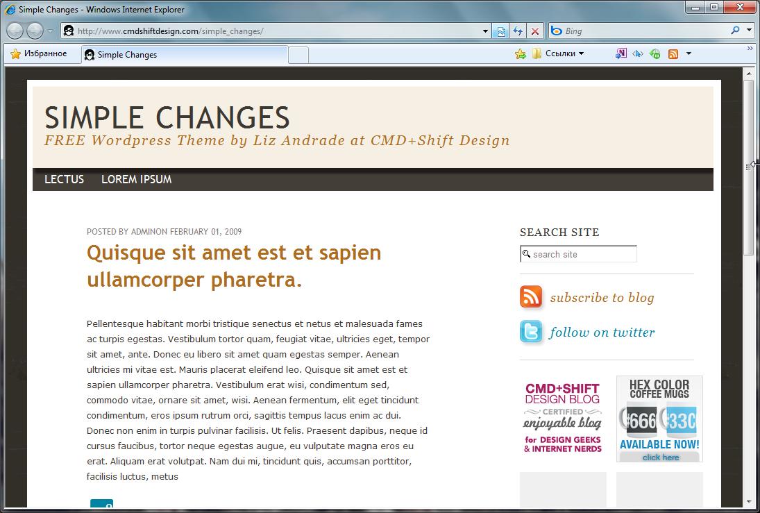 Строгая тема | Simple Changes | n-wp.ru