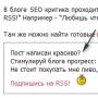 Как вывести сообщение в посте после текста | n-wp.ru