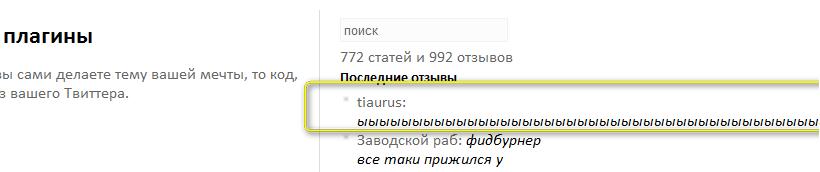 Как сделать мягкий перенос больших слов | dedebiliztor | n-wp.ru