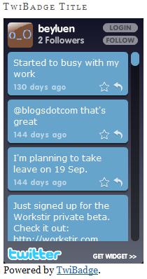 Как вывести последние обновления вашего Твиттера | Twibadge | n-wp.ru