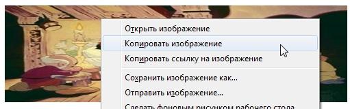 Как защитить картинки от копирования | Pic Defender | n-wp.ru