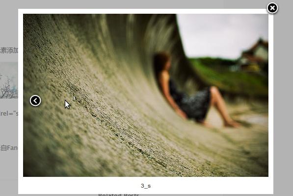 Как красиво показать картинку | Simplebox | n-wp.ru