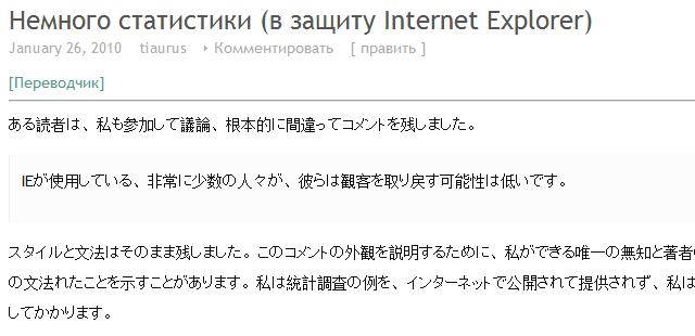 Как переводить страницы без перезагрузки | Google AJAX Translation