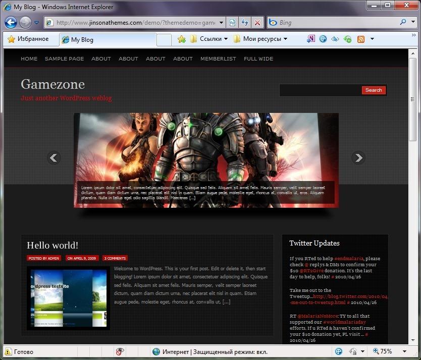 Темная тема для игрового портала | Gamezone | n-wp.ru