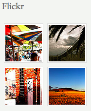 Как вывести изображения из Flickr | Flickrpress | n-wp.ru