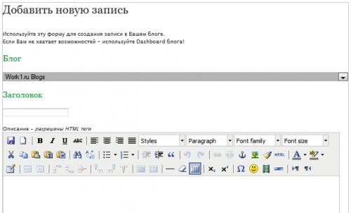 Как редактировать пост, минуя админку | Jet QuickPress | n-wp.ru