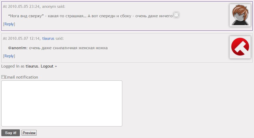 Как добавить к комментариям персональный ответ | Ajax Comments-Reply | n-wp.ru