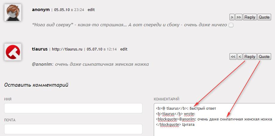 Как добавить кнопку быстрого ответа на комментарий | Comment Toolbar | n-wp.ru