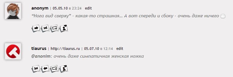 Как добавить кнопку быстрого ответа на комментарий | Comment Toolbar