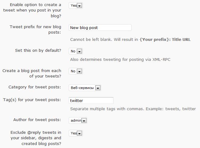 Интеграция Твиттера в блог с помощью Twitter Tools | n-wp.ru