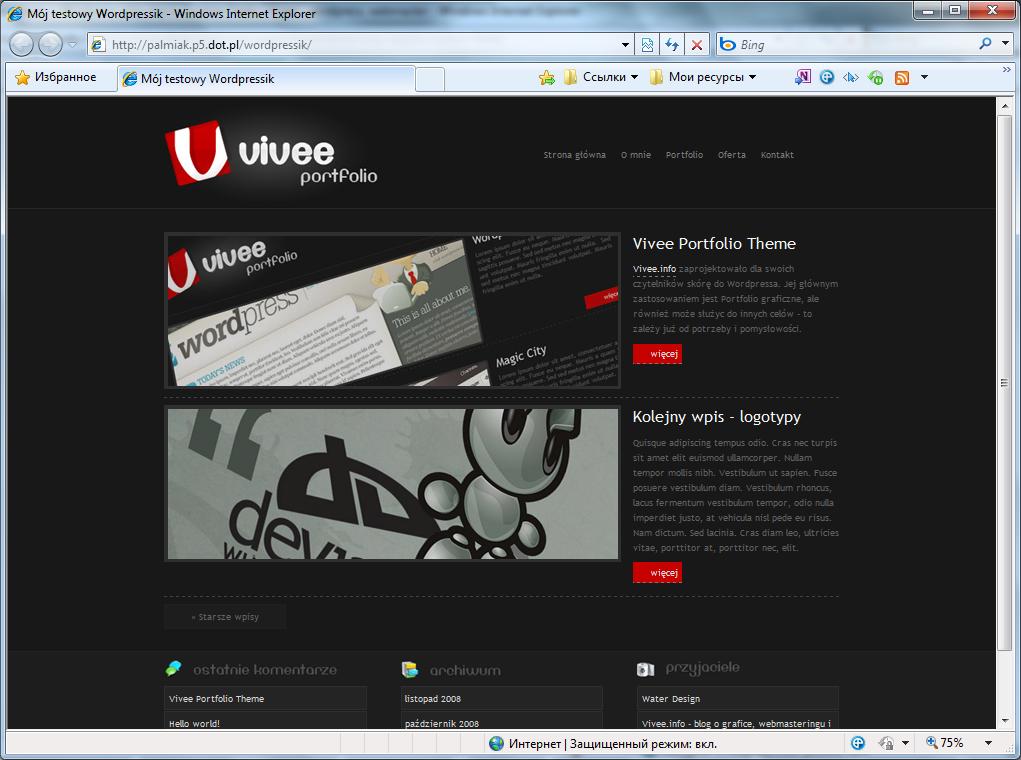 Красивая темная тема Vivee | n-wp.ru