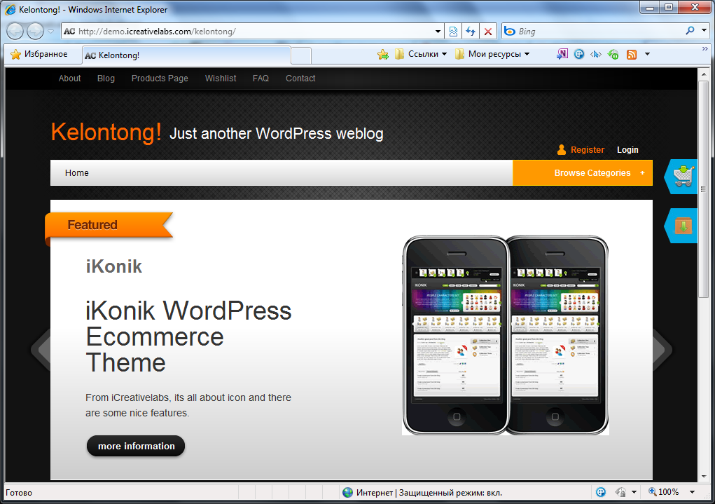 Kelontong! - великолепная тема для небольшого интернет-магазина | n-wp.ru