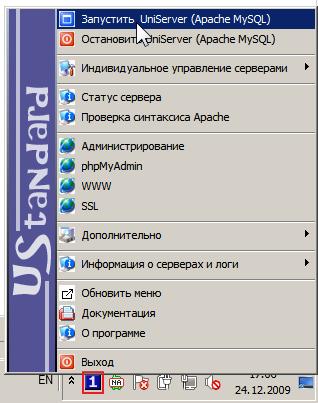 Как сделать локальный блог на Wordpress | WordPress Server | n-wp.ru