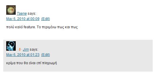 Как выделить комментарии администратора блога | Simple Author Highlighter | n-wp.ru