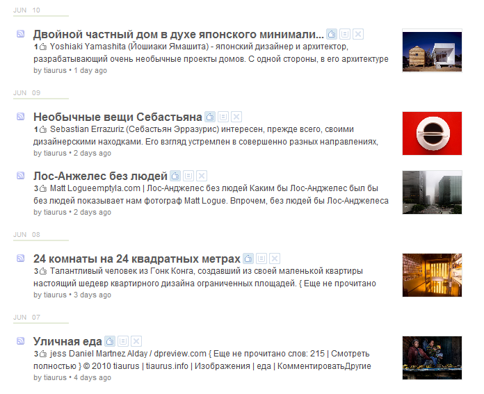 Как добавить миниатюру первого изображения поста в краткий RSS фид | n-wp.ru