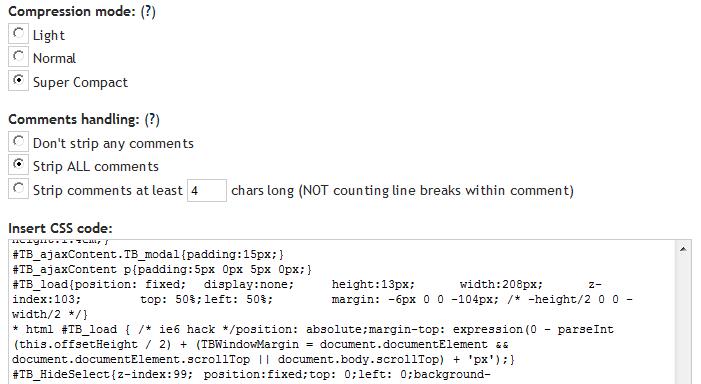 Как увеличить скорость работы блога | CSS Compressor и Javascript compressor | n-wp.ru