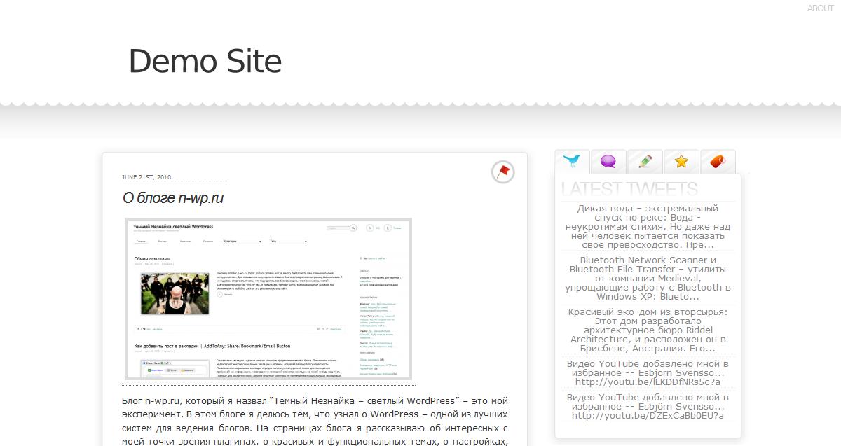 Интересная тема для личного блога | Jessica Fletcher Redux | n-wp.ru