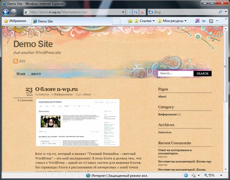 KOI - простая и элегантная тема для личного блога | n-wp.ru