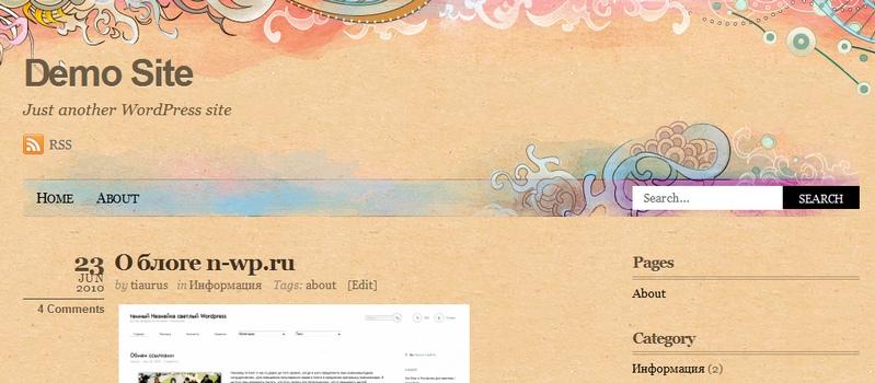 KOI - простая и элегантная тема для личного блога