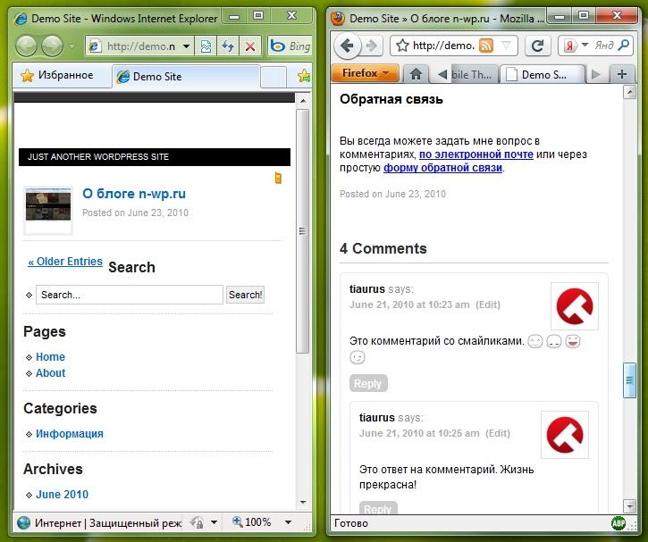 Тема для мобильного доступа к блогу | WordPress Mobile Theme