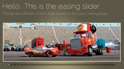 Как сделать простой и красивый слайдер | Easing Slider | n-wp.ru