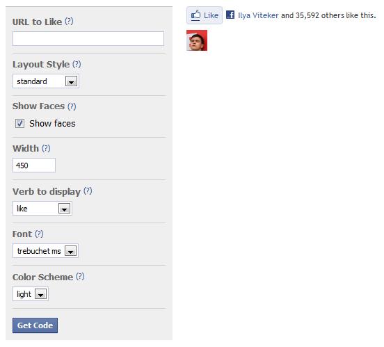 Социальные плагины Facebook
