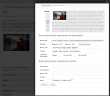 Основы работы с Wordpress | Создание картинки-ссылки и редактирование свойств изображений | n-wp.ru