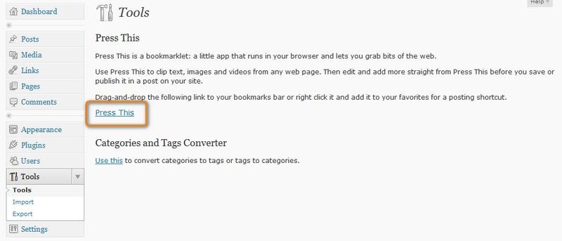 Как сделать визуальный редактор Wordpress отдельным приложением | Press This Reloaded | n-wp.ru