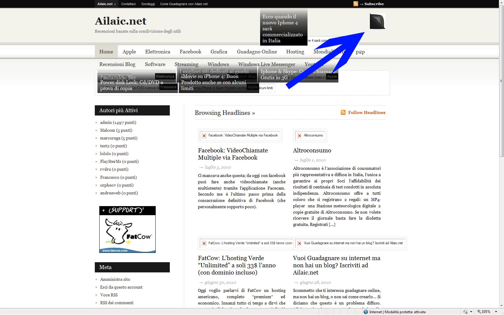 Как сделать незаметный баннер в углу страницы | PageFlip Advertising | n-wp.ru