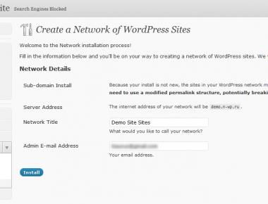 Как сделать блог мультисайтовым | n-wp.ru