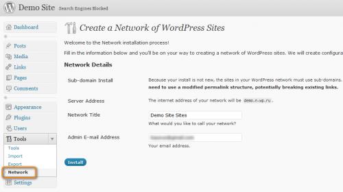 Как сделать блог мультисайтовым   n-wp.ru