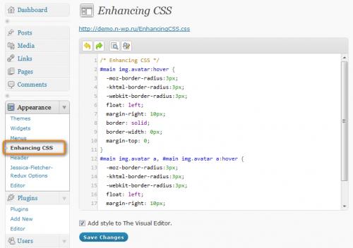 Как добавить внешний CSS-файл | Enhancing CSS | n-wp.ru