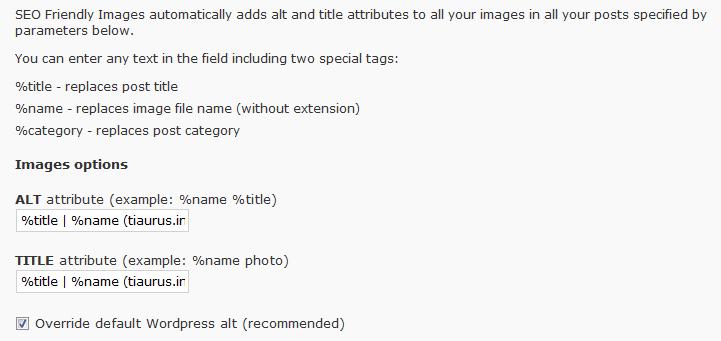Как добавить красивые заголовки к изображениям | SEO Friendly Images | n-wp.ru