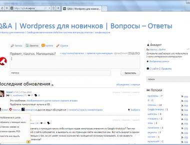 Как вывести всплывающее сообщение при загрузке страницы | WP-Notify | n-wp.ru