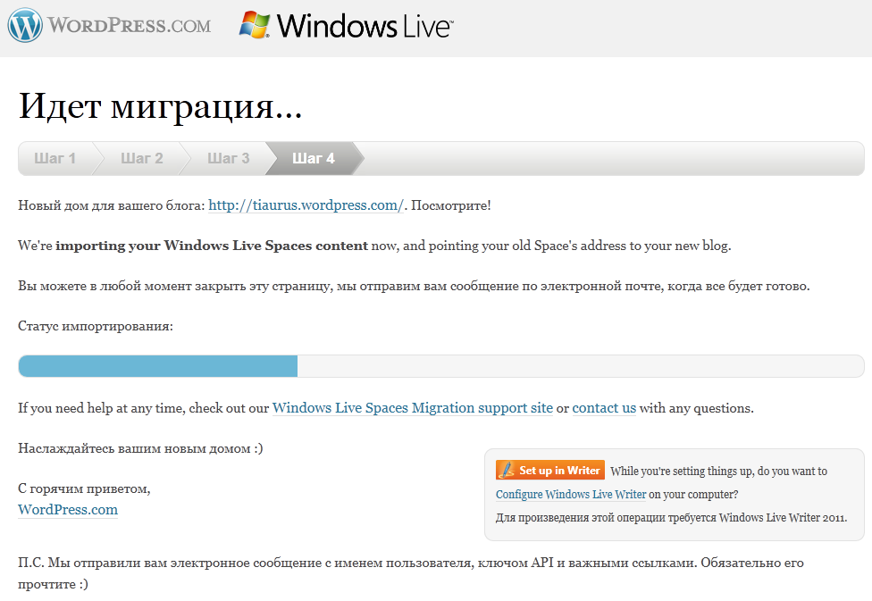 Microsoft Windows Live Spaces переходит на Wordpress? | n-wp.ru