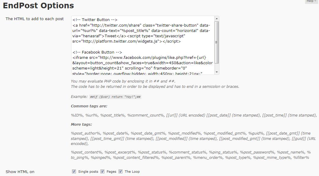 Как добавить произвольный код в конец каждого поста | EndPost