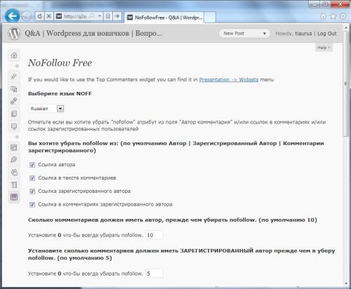 Как сделать блог dofollow   NoFollow Free   n-wp.ru