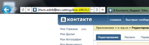Как добавить кнопку Like социальной сети Вконтакте   n-wp.ru