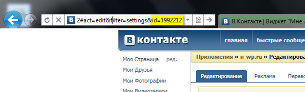 Как добавить кнопку Like социальной сети Вконтакте | n-wp.ru