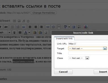 Как вставлять ссылки   n-wp.ru