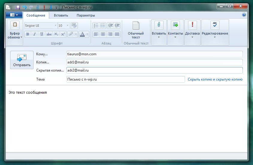 Как вставлять ссылки на электронную почту   n-wp.ru