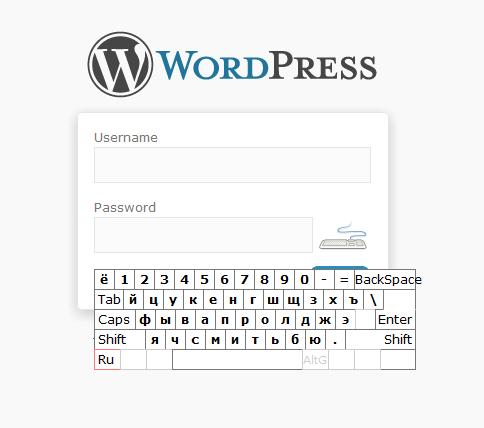 Как защитить вход в админку | Login virtual keyboard