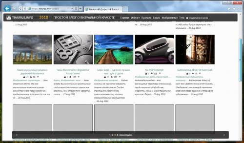Как сделать постепенное отображение изображений | jQuery lazy load plugin | n-wp.ru