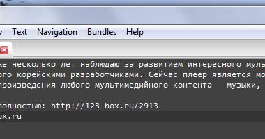 Как автоматически вставить копирайт в скопированный из блога текст   n-wp.ru