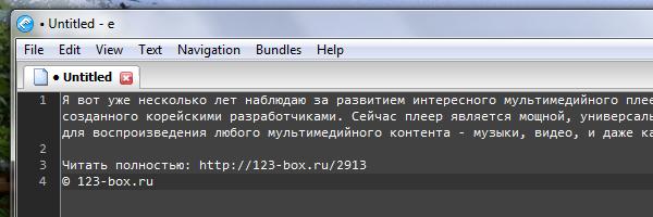 Как автоматически вставить копирайт в скопированный из блога текст | n-wp.ru