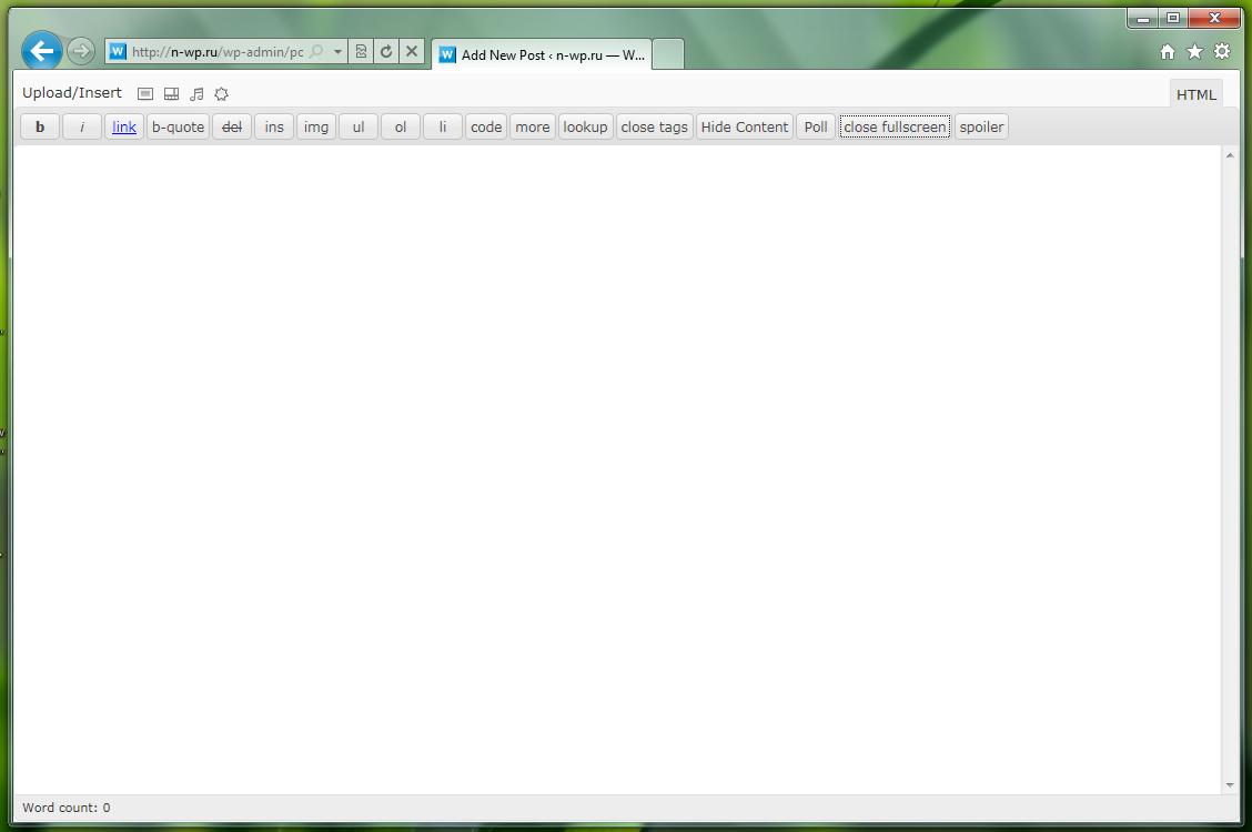 Как открыть редактор HTML на полный экран | Fullscreen HTML Editor
