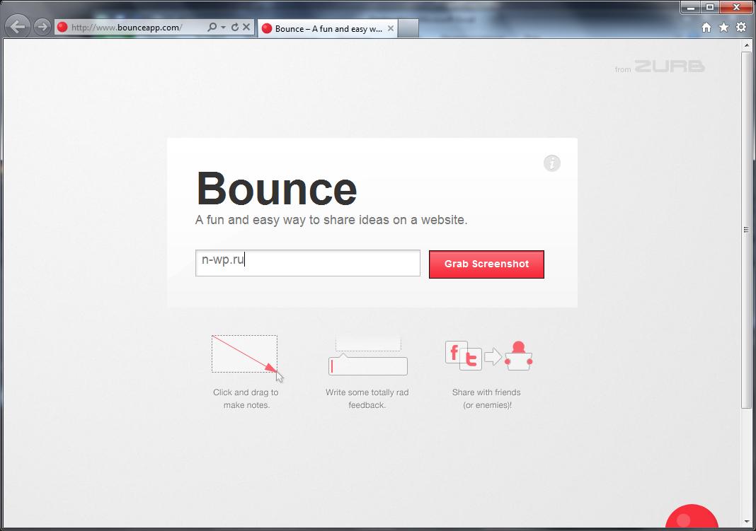 Как позволить посетителям рецензировать ваш сайт | Bounce | n-wp.ru