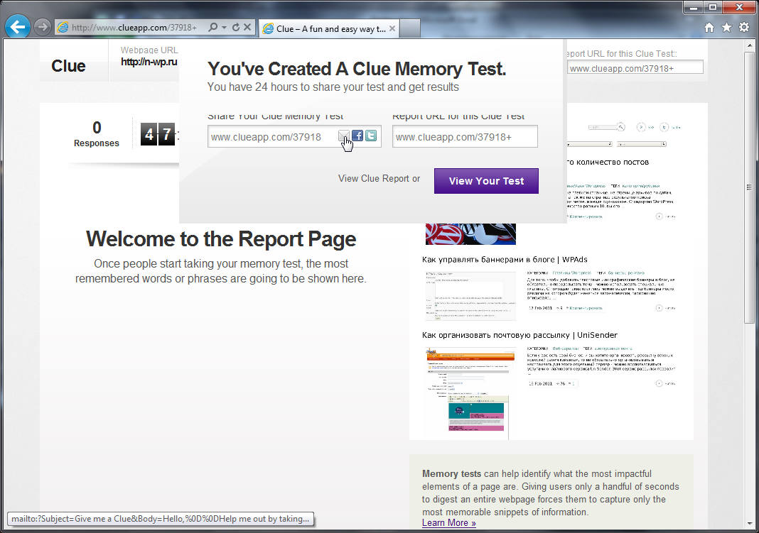 Как позволить посетителям рецензировать ваш сайт | Bounce