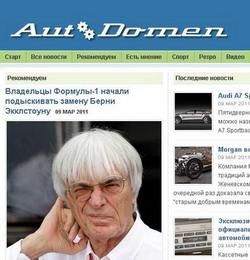 Идеи и материализация | n-wp.ru